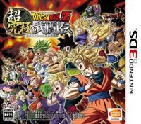 Игра Dragon Ball Z Extreme Butoden (3DS)