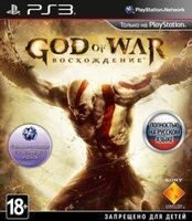 Игра God of War: Восхождение (PS3, русская версия)