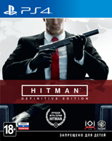 Игра Hitman: Definitive Edition (PS4, русская версия)