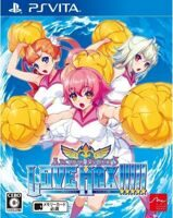 Игра Arcana Heart 3: LOVE MAX!!!!! (PS Vita)