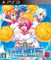 Игра Arcana Heart 3: LOVE MAX!!!!! (PS3)