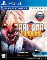 Игра Arizona Sunshine (PS4, русская версия)