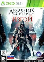 Игра Assassin's Creed: Изгой (XBOX 360, русская версия)