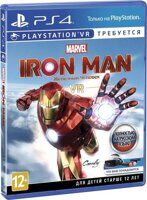 Игра Marvel's Iron Man VR (PS4, только для PS VR)