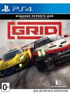 Игра Grid Day 1 Edition (PS4)