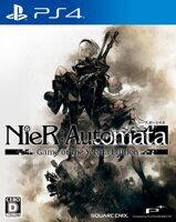 Игра NieR:Automata Game of the YoRHa Edition (PS4)