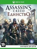 Игра Assassin's Creed: Unity (Единство) Special Edition (XBOX One, русская версия)