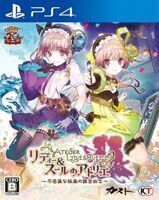 Игра Atelier Lydie & Suelle: The Alchemists and the Mysterious Paintings (PS4)