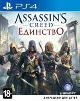 Игра Assassin's Creed: Unity (Единство) (PS4, русская версия)